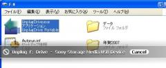 UnplugDrive Portable