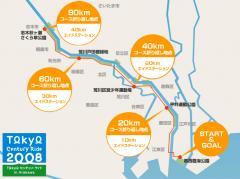「TOKYOセンチュリーライド2008 in 荒川」コース図