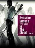 "DVD『KYOSUKE HIMURO TOUR 2007""IN THE MOOD""』"
