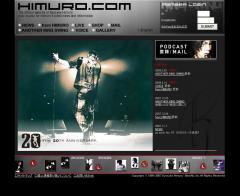 himuro.com